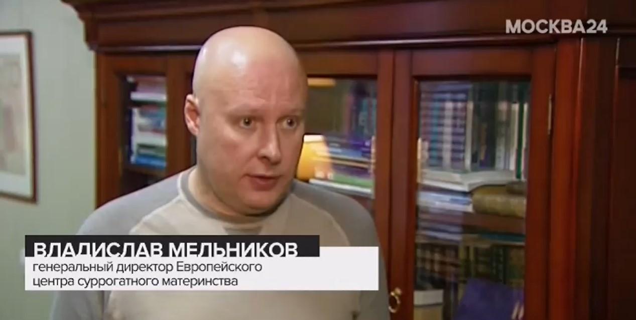 https://ecsm.ru/assets/images/smi/news_2019_11_28_03.jpg